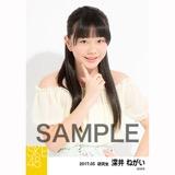 SKE48 2017年5月度 個別生写真「オフショル スプリング」5枚セット 深井ねがい