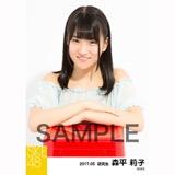 SKE48 2017年5月度 個別生写真「オフショル スプリング」5枚セット 森平莉子