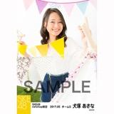 SKE48 2017年5月度 net shop限定個別ランダム生写真5枚セット 犬塚あさな