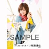 SKE48 2017年5月度 net shop限定個別ランダム生写真5枚セット 都築里佳