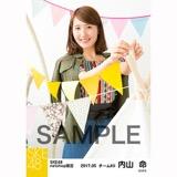 SKE48 2017年5月度 net shop限定個別ランダム生写真5枚セット 内山命