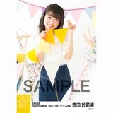 SKE48 2017年5月度 net shop限定個別ランダム生写真5枚セット 惣田紗莉渚