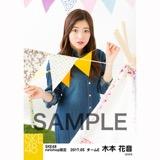 SKE48 2017年5月度 net shop限定個別ランダム生写真5枚セット 木本花音