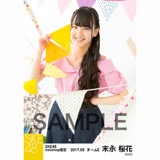 SKE48 2017年5月度 net shop限定個別ランダム生写真5枚セット 末永桜花