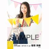 SKE48 2017年5月度 net shop限定個別ランダム生写真5枚セット 菅原茉椰