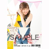 SKE48 2017年5月度 net shop限定個別ランダム生写真5枚セット 須田亜香里