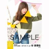 SKE48 2017年5月度 net shop限定個別ランダム生写真5枚セット 谷真理佳