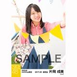 SKE48 2017年5月度 net shop限定個別ランダム生写真5枚セット 片岡成美