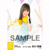 SKE48 2017年5月度 net shop限定個別ランダム生写真5枚セット 石川咲姫