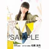 SKE48 2017年5月度 net shop限定個別ランダム生写真5枚セット 石黒友月