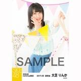 SKE48 2017年5月度 net shop限定個別ランダム生写真5枚セット 大芝りんか