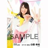 SKE48 2017年5月度 net shop限定個別ランダム生写真5枚セット 白雪希明