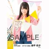 SKE48 2017年5月度 net shop限定個別ランダム生写真5枚セット 森平莉子