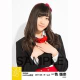 SKE48 2017年5月度 net shop限定個別生写真「青春は恥ずかしい」衣装5枚セット 一色嶺奈