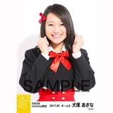 SKE48 2017年5月度 net shop限定個別生写真「青春は恥ずかしい」衣装5枚セット 犬塚あさな