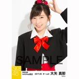 SKE48 2017年5月度 net shop限定個別生写真「青春は恥ずかしい」衣装5枚セット 大矢真那