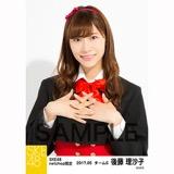 SKE48 2017年5月度 net shop限定個別生写真「青春は恥ずかしい」衣装5枚セット 後藤理沙子