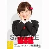 SKE48 2017年5月度 net shop限定個別生写真「青春は恥ずかしい」衣装5枚セット 都築里佳