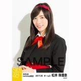 SKE48 2017年5月度 net shop限定個別生写真「青春は恥ずかしい」衣装5枚セット 松井珠理奈