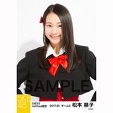 SKE48 2017年5月度 net shop限定個別生写真「青春は恥ずかしい」衣装5枚セット 松本慈子