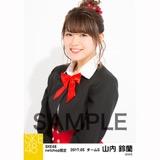SKE48 2017年5月度 net shop限定個別生写真「青春は恥ずかしい」衣装5枚セット 山内鈴蘭