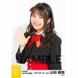 SKE48 2017年5月度 net shop限定個別生写真「青春は恥ずかしい」衣装5枚セット 山田樹奈