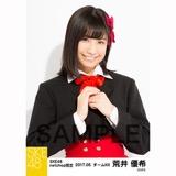 SKE48 2017年5月度 net shop限定個別生写真「青春は恥ずかしい」衣装5枚セット 荒井優希