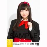 SKE48 2017年5月度 net shop限定個別生写真「青春は恥ずかしい」衣装5枚セット 太田彩夏