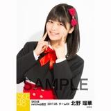 SKE48 2017年5月度 net shop限定個別生写真「青春は恥ずかしい」衣装5枚セット 北野瑠華
