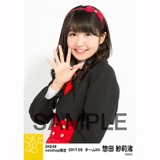 SKE48 2017年5月度 net shop限定個別生写真「青春は恥ずかしい」衣装5枚セット 惣田紗莉渚