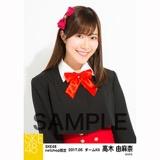 SKE48 2017年5月度 net shop限定個別生写真「青春は恥ずかしい」衣装5枚セット 高木由麻奈