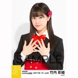 SKE48 2017年5月度 net shop限定個別生写真「青春は恥ずかしい」衣装5枚セット 竹内彩姫