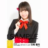 SKE48 2017年5月度 net shop限定個別生写真「青春は恥ずかしい」衣装5枚セット 日高優月