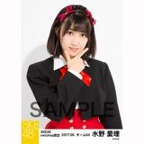 SKE48 2017年5月度 net shop限定個別生写真「青春は恥ずかしい」衣装5枚セット 水野愛理