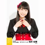 SKE48 2017年5月度 net shop限定個別生写真「青春は恥ずかしい」衣装5枚セット 浅井裕華