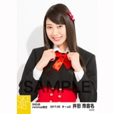 SKE48 2017年5月度 net shop限定個別生写真「青春は恥ずかしい」衣装5枚セット 井田玲音名