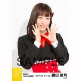 SKE48 2017年5月度 net shop限定個別生写真「青春は恥ずかしい」衣装5枚セット 鎌田菜月