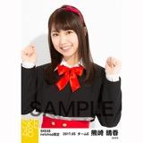 SKE48 2017年5月度 net shop限定個別生写真「青春は恥ずかしい」衣装5枚セット 熊崎晴香