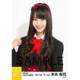 SKE48 2017年5月度 net shop限定個別生写真「青春は恥ずかしい」衣装5枚セット 末永桜花
