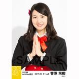 SKE48 2017年5月度 net shop限定個別生写真「青春は恥ずかしい」衣装5枚セット 菅原茉椰