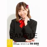 SKE48 2017年5月度 net shop限定個別生写真「青春は恥ずかしい」衣装5枚セット 須田亜香里