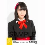 SKE48 2017年5月度 net shop限定個別生写真「青春は恥ずかしい」衣装5枚セット 髙畑結希