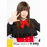 SKE48 2017年5月度 net shop限定個別生写真「青春は恥ずかしい」衣装5枚セット 谷真理佳