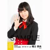 SKE48 2017年5月度 net shop限定個別生写真「青春は恥ずかしい」衣装5枚セット 福士奈央