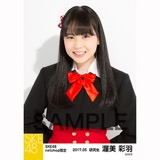 SKE48 2017年5月度 net shop限定個別生写真「青春は恥ずかしい」衣装5枚セット 渥美彩羽