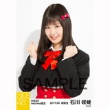 SKE48 2017年5月度 net shop限定個別生写真「青春は恥ずかしい」衣装5枚セット 石川咲姫