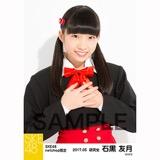 SKE48 2017年5月度 net shop限定個別生写真「青春は恥ずかしい」衣装5枚セット 石黒友月