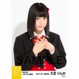 SKE48 2017年5月度 net shop限定個別生写真「青春は恥ずかしい」衣装5枚セット 大芝りんか