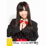 SKE48 2017年5月度 net shop限定個別生写真「青春は恥ずかしい」衣装5枚セット 北川愛乃