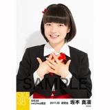 SKE48 2017年5月度 net shop限定個別生写真「青春は恥ずかしい」衣装5枚セット 坂本真凛